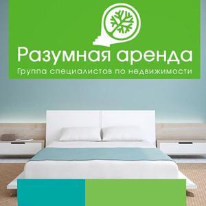 Аренда квартир и офисов Кыштыма