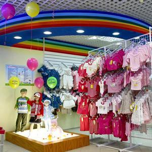 Детские магазины Кыштыма