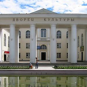 Дворцы и дома культуры Кыштыма