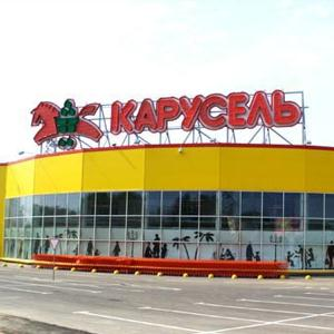 Гипермаркеты Кыштыма