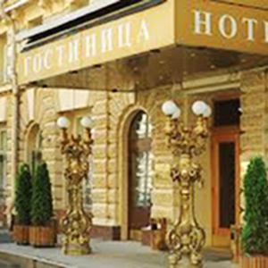 Гостиницы Кыштыма
