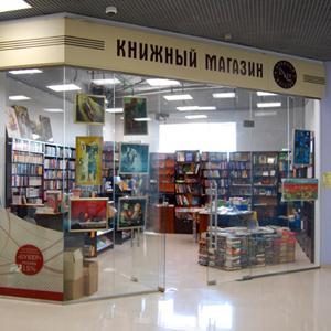 Книжные магазины Кыштыма