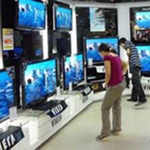 Магазины электроники Кыштыма