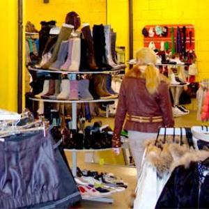 Магазины одежды и обуви Кыштыма