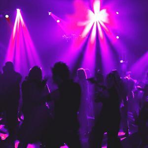 Ночные клубы Кыштыма