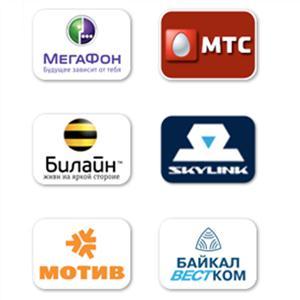 Операторы сотовой связи Кыштыма