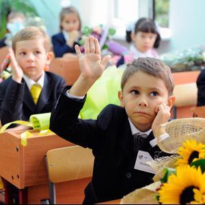 Школы Кыштыма