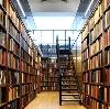 Библиотеки в Кыштыме