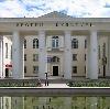 Дворцы и дома культуры в Кыштыме