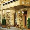 Гостиницы в Кыштыме