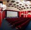 Кинотеатры в Кыштыме