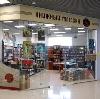 Книжные магазины в Кыштыме