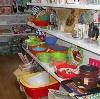 Магазины хозтоваров в Кыштыме