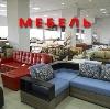 Магазины мебели в Кыштыме