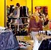 Магазины одежды и обуви в Кыштыме
