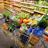 Магазины продуктов в Кыштыме
