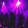 Ночные клубы в Кыштыме