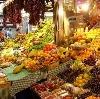 Рынки в Кыштыме