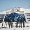 Спортивные комплексы в Кыштыме