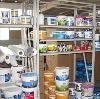 Строительные магазины в Кыштыме