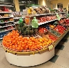 Супермаркеты в Кыштыме