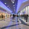 Торговые центры в Кыштыме
