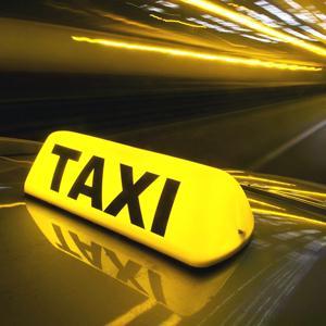 Такси Кыштыма