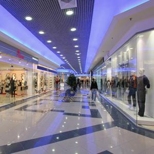 Торговые центры Кыштыма