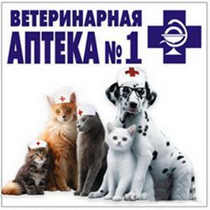 Ветеринарные аптеки Кыштыма
