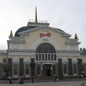 Железнодорожные вокзалы Кыштыма